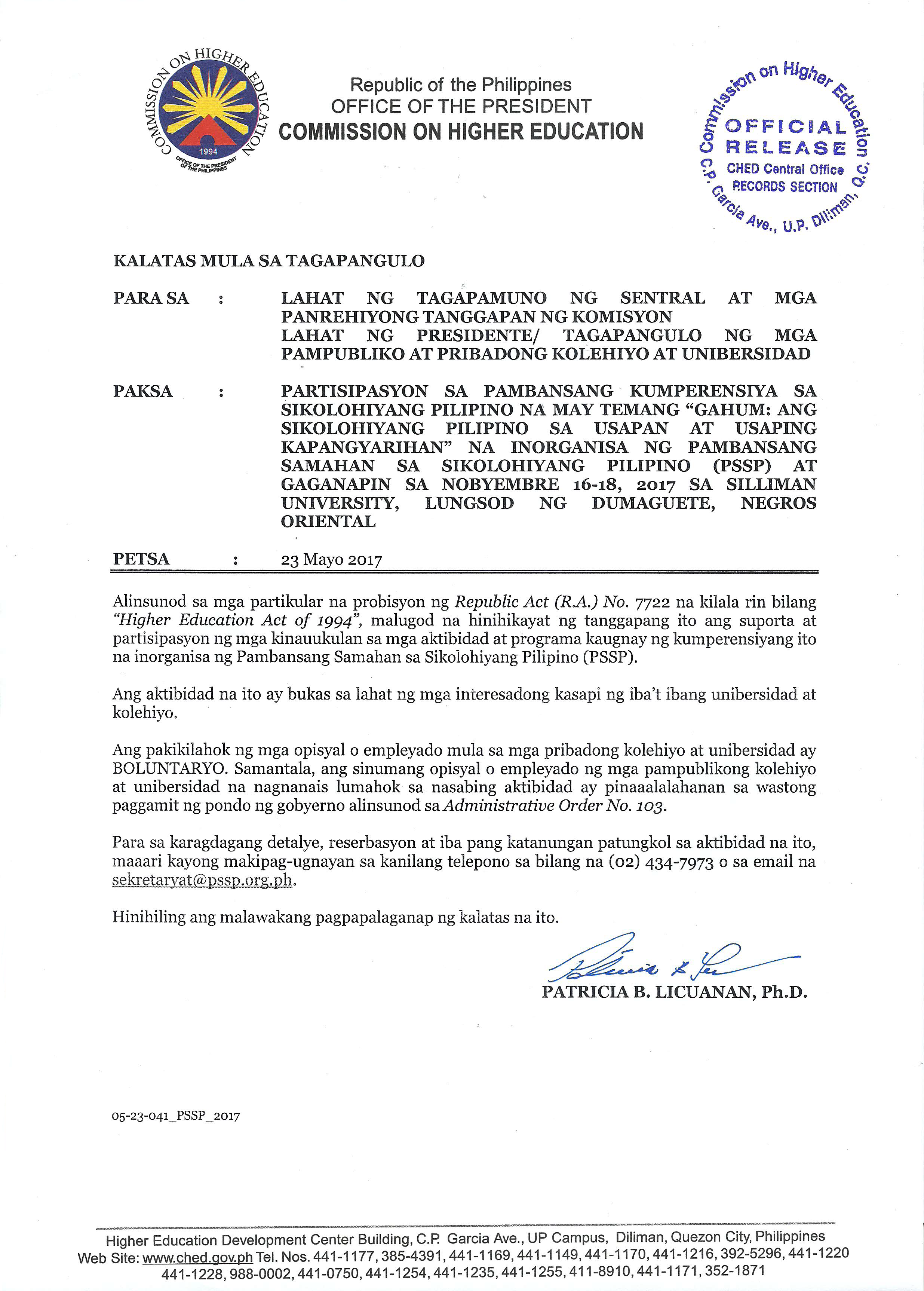 CHED Memo