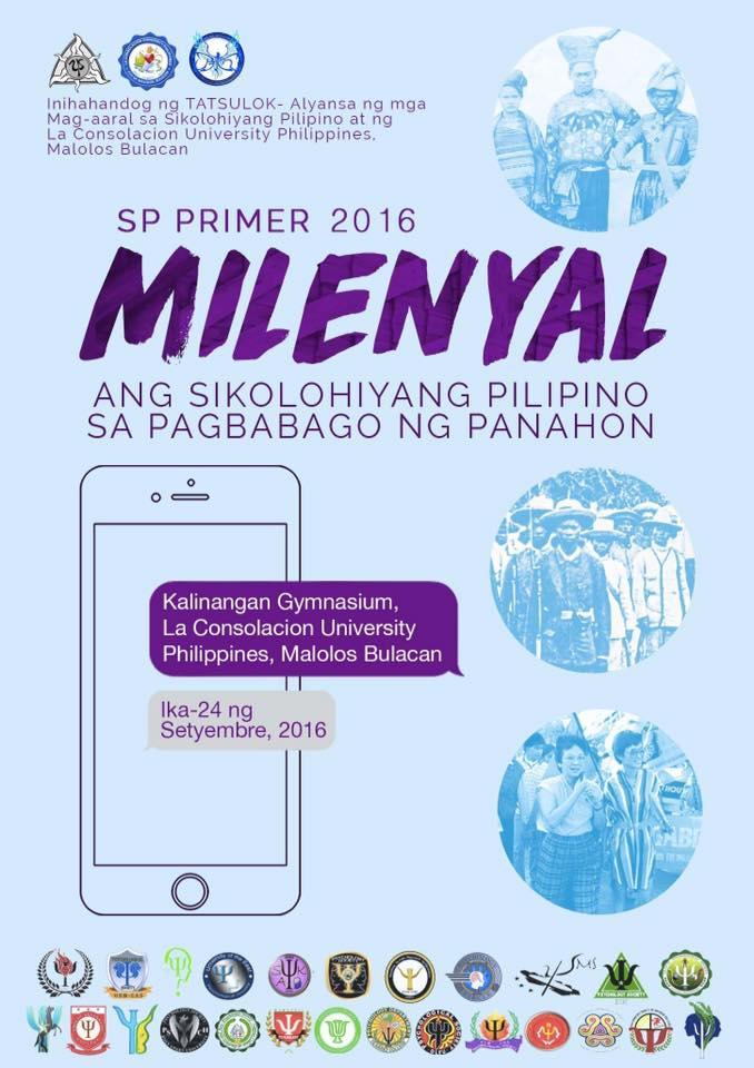 sp-primer-2016-poster
